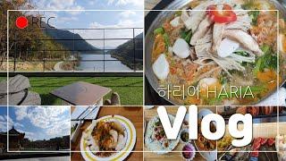 [직장인브이로그] 전주먹방여행 Vlog | 예쁜카페투어…