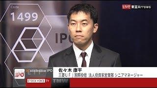 MAXIS日本株高配当70マーケットニュートラル上場投信[1499]IPO ETF