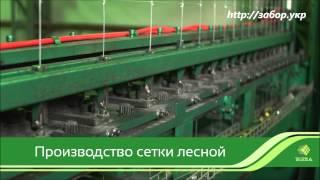 видео СИСТЕМА ОГРАЖДЕНИЯ ТЕХНА КЛАСИК (3М 4520)