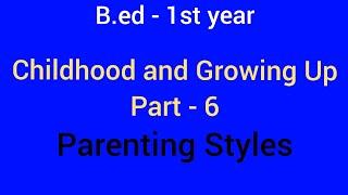 Download lagu parenting styles ...