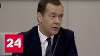 Медведев о нападках Навального: лживые продукты политических проходимцев