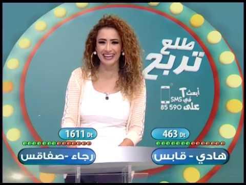 Talaa Terbah avec Nessma du Vendredi 14 Out 2017