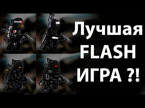 Флеш игры  - Ударный отряд котят 4  - Лига героев - Озвучка от фонаря