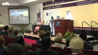 Arabic Qaseedah - Dr. Mohamed Alburaki with Atfal - Jalsa Salana West Coast USA 2014