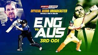 Live England vs Australia 3rd ODI | Live Scores and Commentary