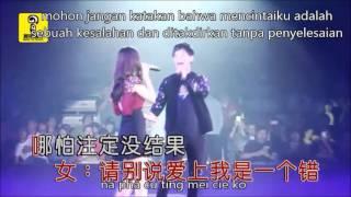 wo ai ni sen kuo ni ai wo (lirik dan terjemahan) Mp3