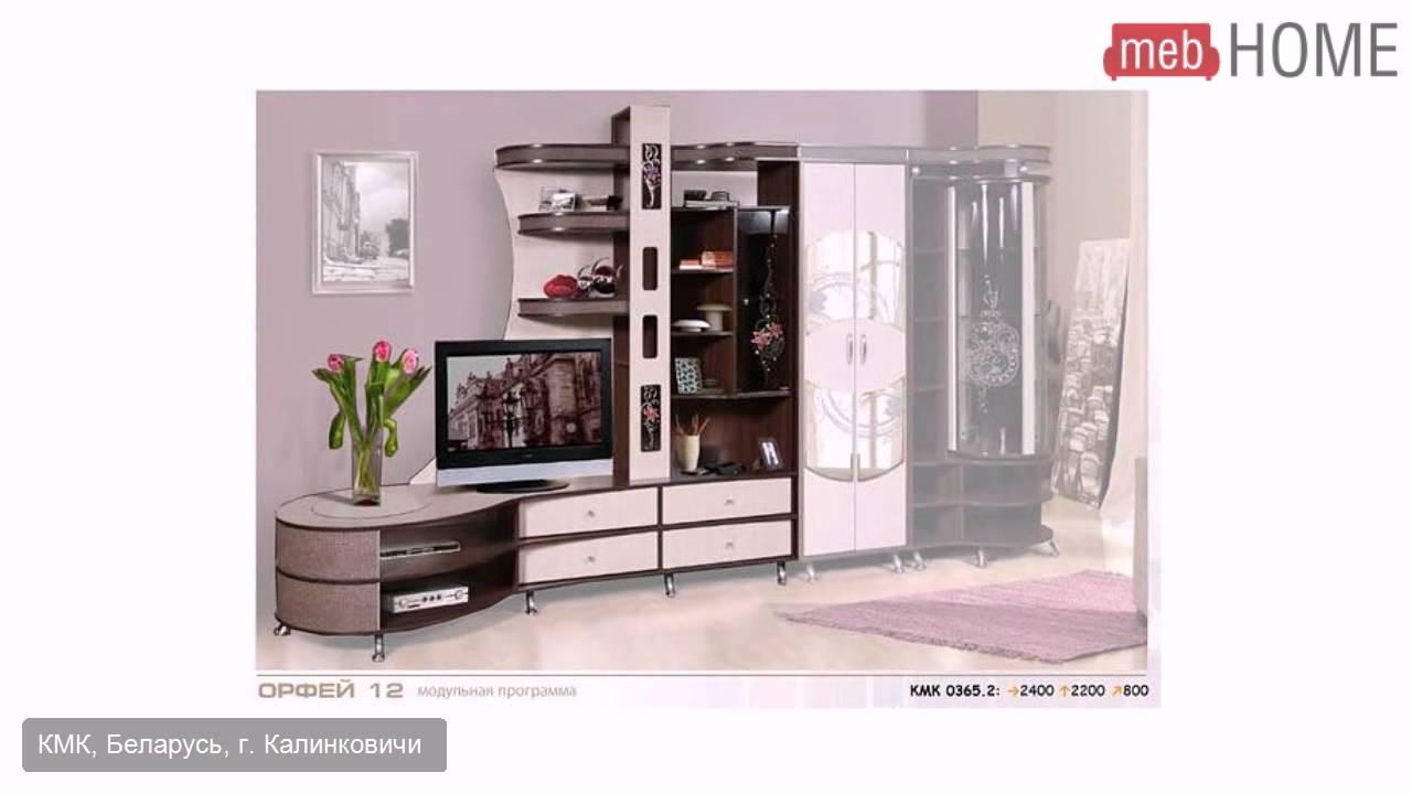 Шкаф-витрина КМК Орфей-12, 0365.4-правый - YouTube