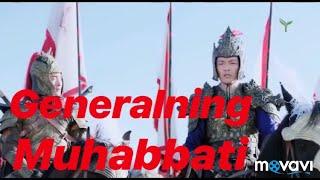 13 Geniralning Muhabbati HD (uzbek tilida) 13-qism /// Гениралнинг Мухаббати узбек тилида 13 кисим
