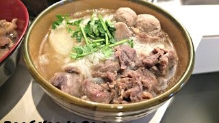 How to cook Simple Beef Noodle Soup Recipe  Nats Appetit