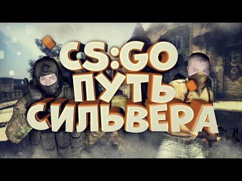 CS GO - НАБОР В СИЛЬВЕР КОМАНДУ И ОБМЕН СКИНОВ НА СУПЕР НОЖ!!! ОТКРЫТИЕ КЕЙСОВ!