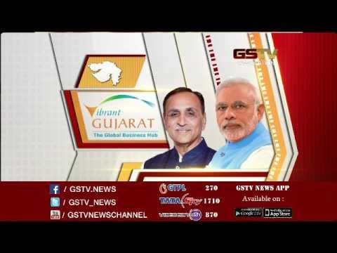 વાઇબ્રન્ટ ગુજરાત સમિટમાં અત્યાર સુધીમાં 24385 કરોડના એમઓયુ