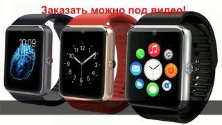 Смарт годинник gt08 інструкція російською