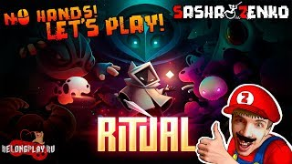 Ritual: Sorcerer Angel Gameplay (Chin & Mouse Only)