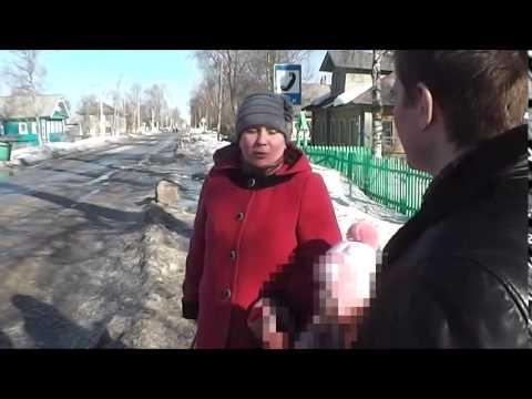 Конево Плесецкий район