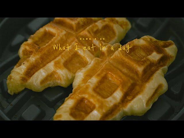 [SUB] VLOG 45 하루세끼, 달고나 커피와 크로플 : What I Eat in A Day, Dalgona  coffee and Croffle | Honeykki 꿀키