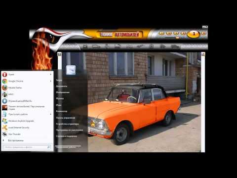 Виртуальный тюнинг автомобилей ВАЗ