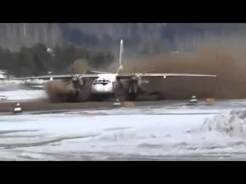 UTair Antonov EXTREME takeoff