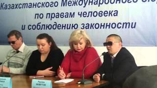 Инвалиды в Казахстане просят повысить им пособия