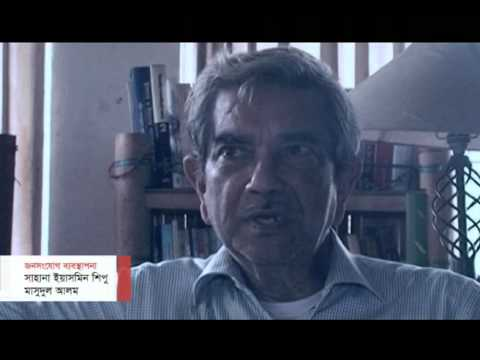 Exclusive Interview of Dr. Jamal Nazrul Islam