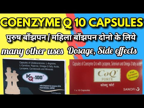 kq-100-capsules-/-coenzyme-q10-/-co-q-forte-capsules,-uses,-dosage,-side-effects