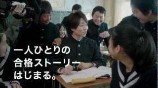 CM 嵐 櫻井翔 ベネッセ 進研ゼミ中学講座.