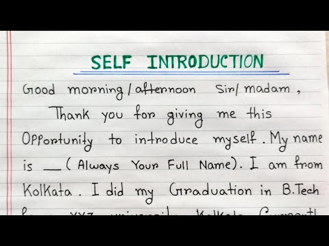 Self introduction for interview | How to introduce yourself  |Tell me about yourself interview