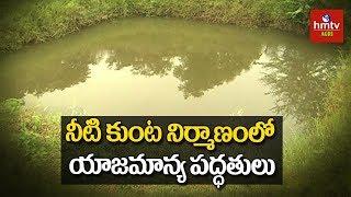 Farm Pond Construction At Low Cost Farm Pond Construction Management Hmtv Agri Youtube