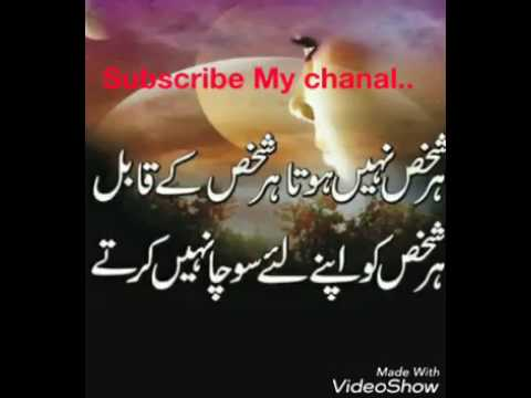 Sad Urdu Poetry Mujy Ab B Muhabbat Hai Missing Poetry Junaid