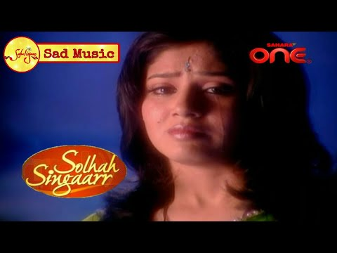 Solhah Singaarr | Title Tune - Sad Version | Akangsha Rawat thumbnail