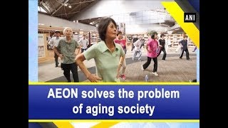 AEON solves the problem of aging society - #Japan News