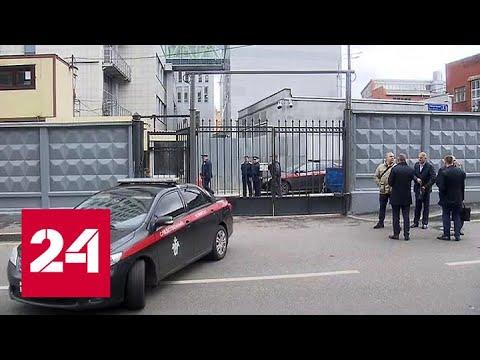 Убийца полковника СКР состоит на учете в психоневрологическом диспансере - Россия 24