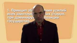 видео Защита детей от информации