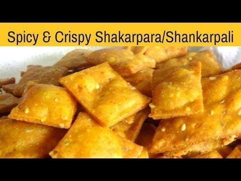 crispy-&-spicy-wheat-flour-shankarpali/shakarpara-recipe---wheat-flour-crispy-indian-snack-recipe