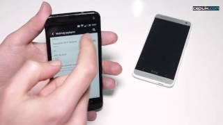 HTC Marka Android Telefonlarda İnternet Paylaşımı Nasıl Yapılır