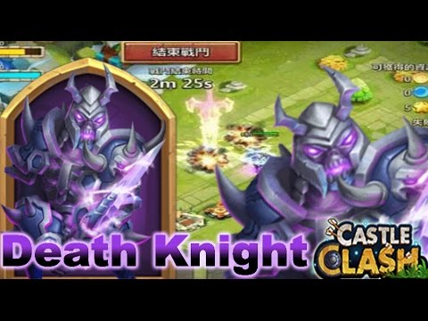Castle Clash Death Knight