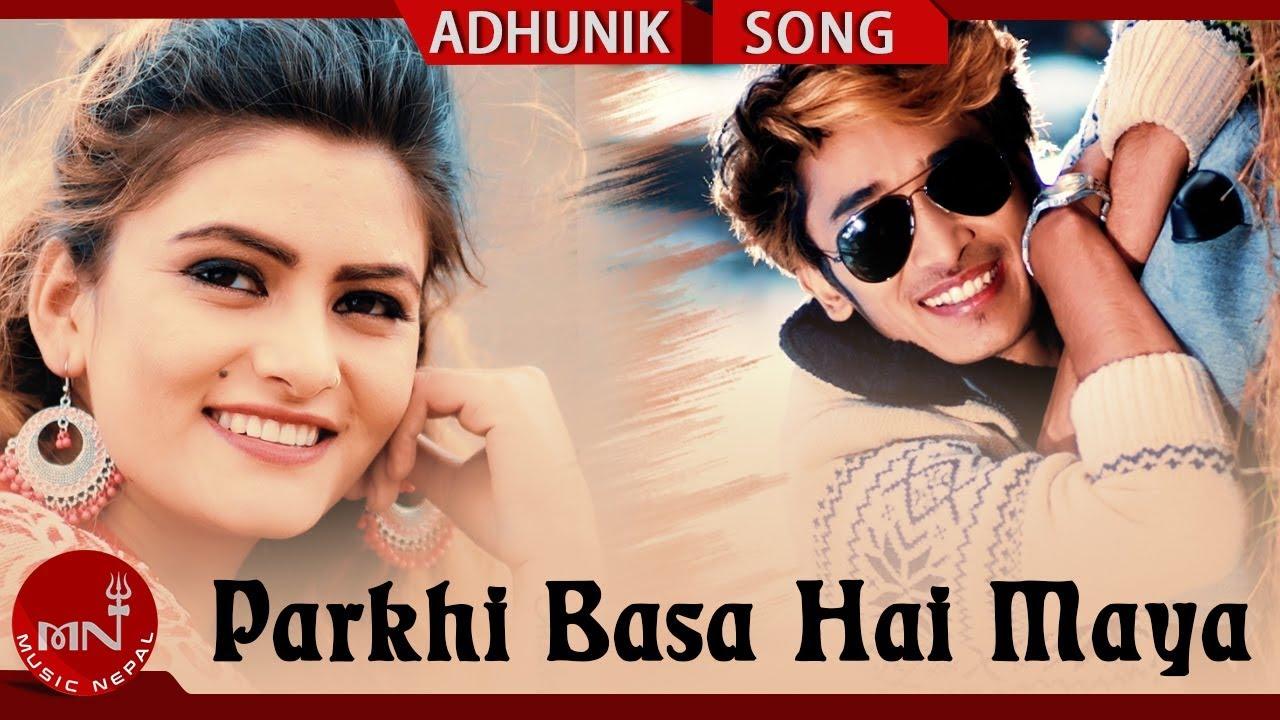 New Nepali Adhunik Song 2075/2018 | Parkhi Basa Hai Maya - Yubaraj Chaulagain Ft. Prakash & Sushila