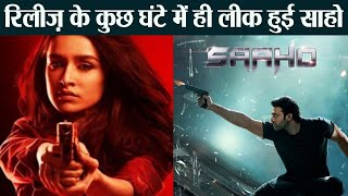 Prabhas's Saaho LEAKED after few hours of release | FilmiBeat