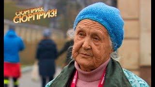 Бабушка-бегунья мотивирует людей вести здоровый образ жизни — Сюрприз, сюрприз! от 20.10.2017