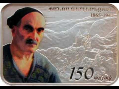 Coins Of Armenia - Armenian Dram - Commemorative Coins - Numismatics