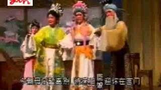 Repeat youtube video Teochew Opera 潮州市潮剧团演出 《公主冤案》