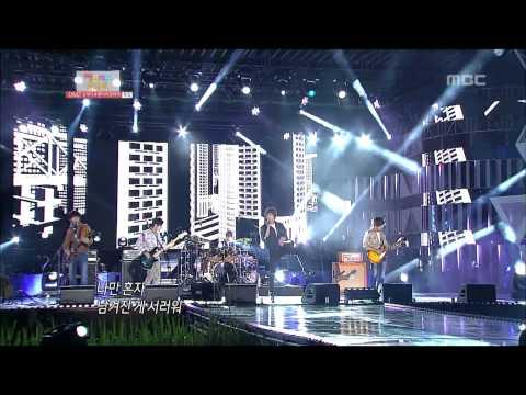 FT ISLAND - I hope, FT아일랜드 - 바래, Beautiful Concert 20121015