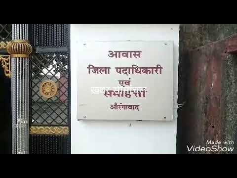 बिहार के औरंगाबाद डीएम पर सीबीआई का शिकंजा