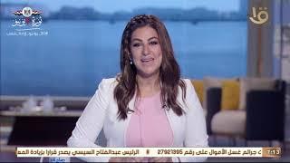 صباح الخير يا مصر| استقبال أول طائرة سياحية خارجية قادمة من أوكرانيا.. الحلقة الكاملة 1-7-2020