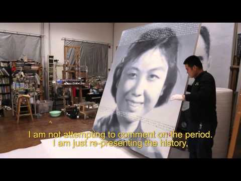 An Interview with artist Xu Weixin