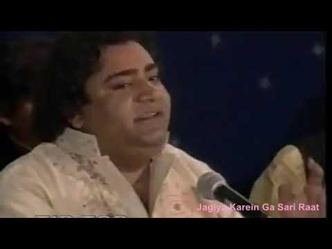 Download Jagiya Karein Ga Sari Raat