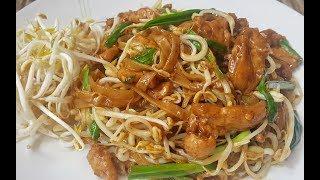 Stir-Fried Noodle Thai Korat style (Pad Mee Korat)  ผัดหมี่โคราช