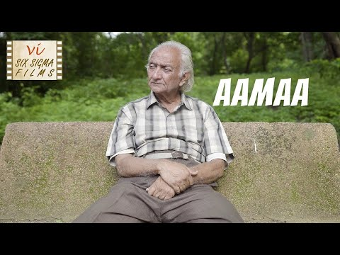 Aamaa - A old man & his childhood friend | Award winning Hindi Short Film | Six Sigma Films