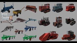 Farming Simulator 15- Модпак советских гусеничных тракторов. Скачать