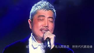 愛江山更愛美人(2018原創作者版本)PMV
