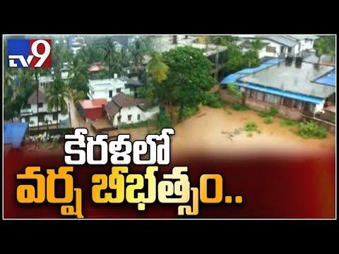 heavy-rains-to-lash-kerala,-red-alert-issued--tv9